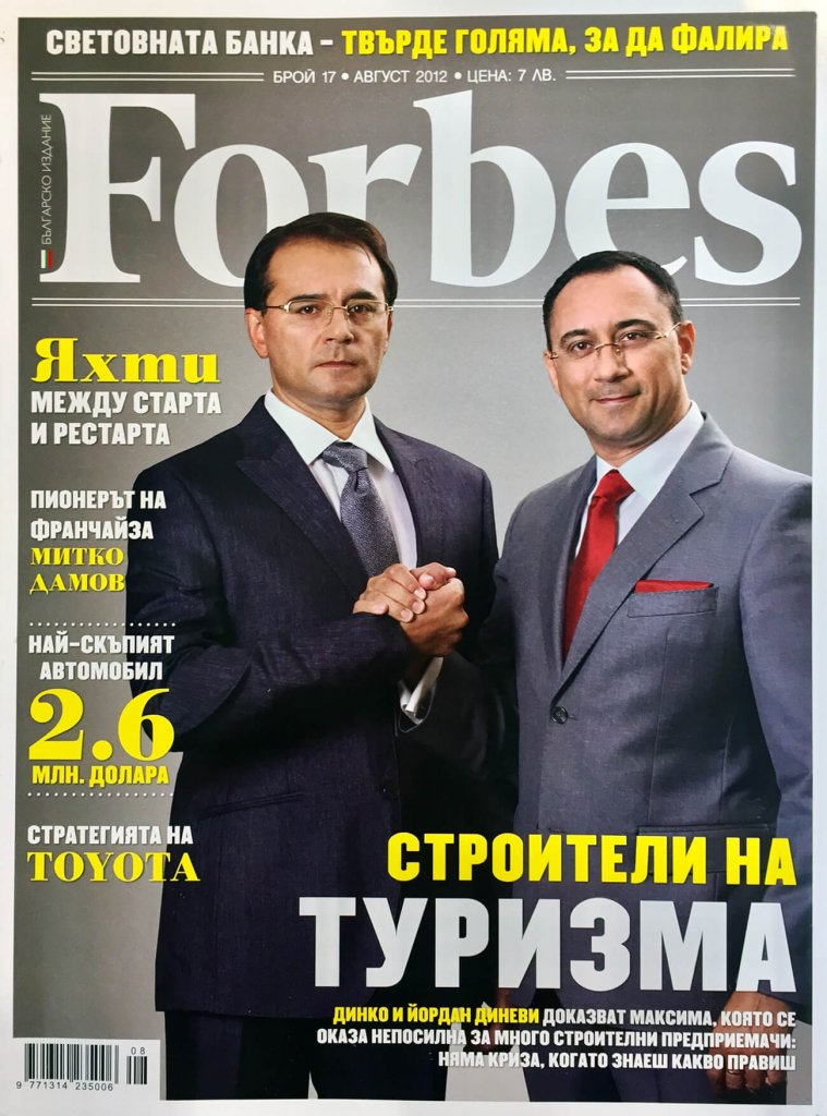 Dinevi Forbes