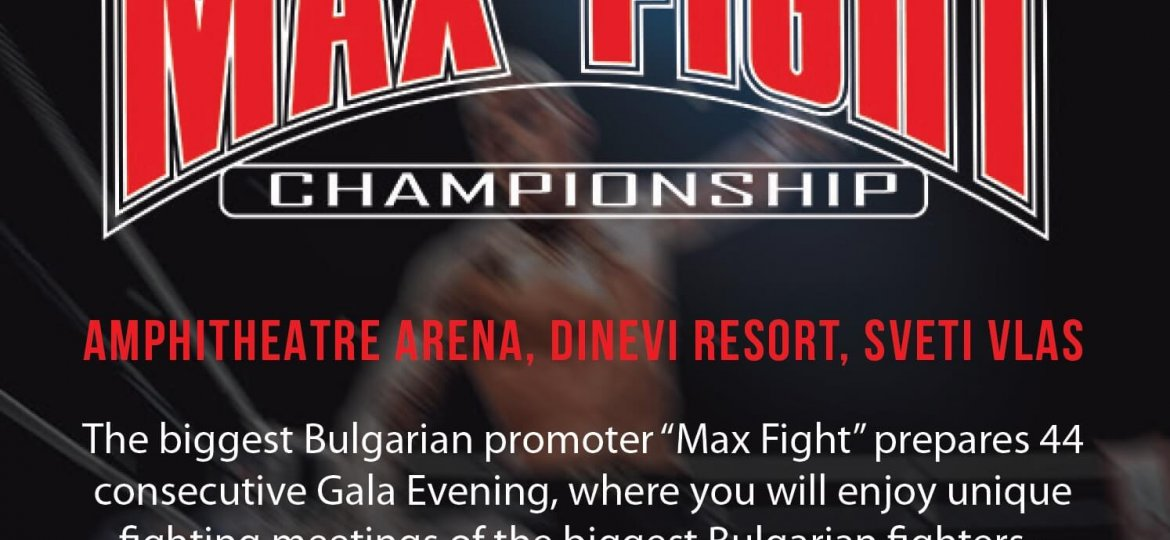 Mma Max Fight Arena Dinevi
